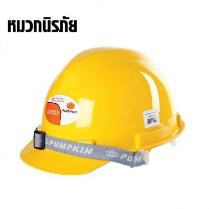 หมวกนิรภัย ม.อ.ก.ปรับหมุน สีเหลือง