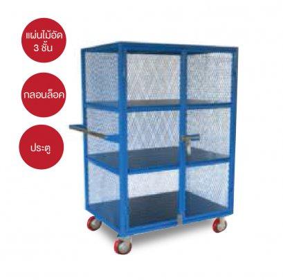 รถเข็นกระจายสินค้าพับเก็บพร้อมตาข่ายRoll cage Happy Move 40557