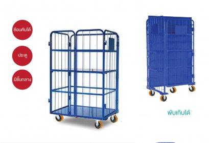 รถเข็นกระจายสินค้าล็อกประตูได้Roll cage Happy Move 40540