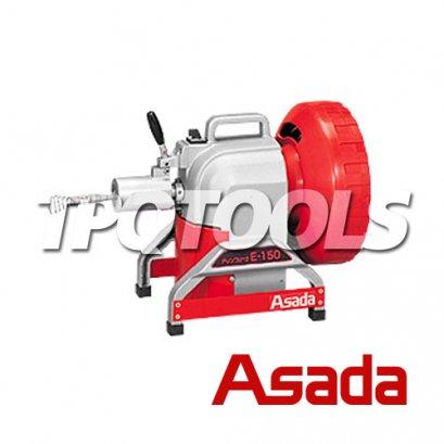 เครื่องล้างท่ออุดตัน Drain Cleaner E-150