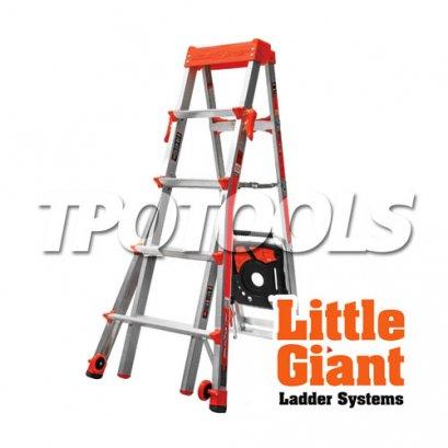 บันไดเซฟตี้อลูมิเนียมเสริมถาด SELECT-STEP