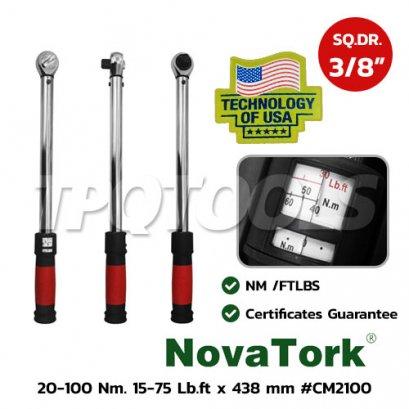 ประแจขันปอนด์ ชนิดด้ามยาง รุ่น CM2100