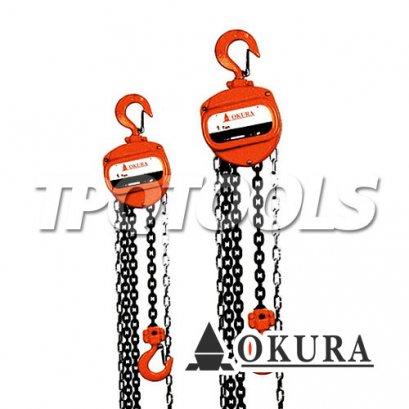 รอกโซ่มือสาว OKURA E-OKCB Series