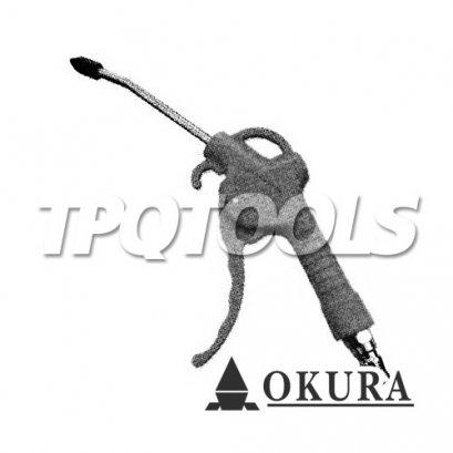 ปืนฉีดลมยาวพิเศษ OKU-5AB (OKU-5)