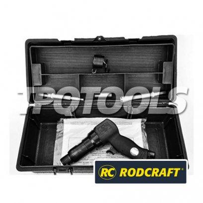 ชุดสกัดลม RC5160