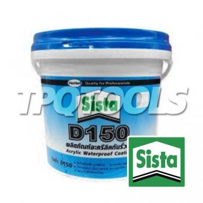 อะครีลิคกันรั่วซึม Sista D150