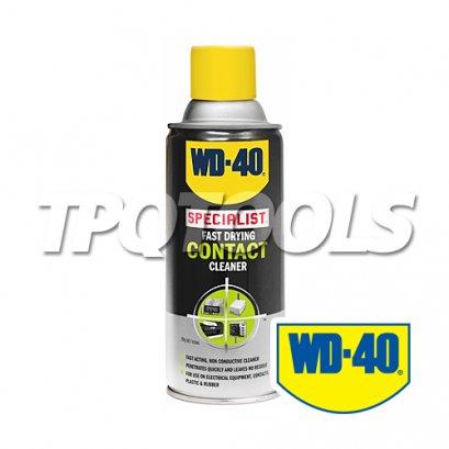 น้ำยาทำความสะอาดอุปกรณ์อิเลคโทรนิคส์ WD-40
