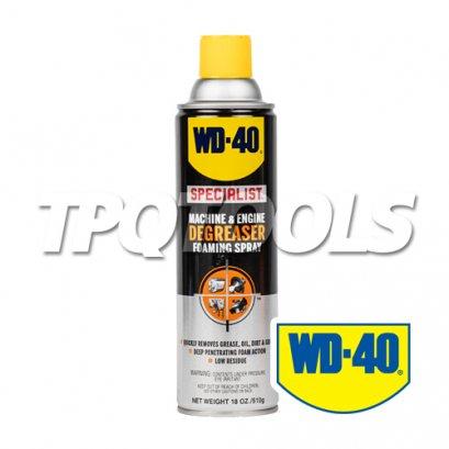 น้ำยาทำความสะอาด WD-40 FAST ACTING DEGRESER