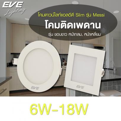 LED Downlight Messi Square Milky-12,18W Warmwhite