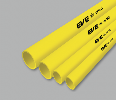 "uPVC CONDUIT Yellow Size  4"" Length  4 m/pcs. Thickness 7.0 ± 0.40 inch."