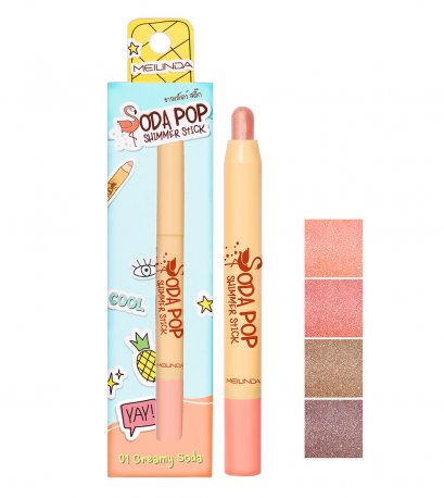 Soda Pop Shimmer Stick