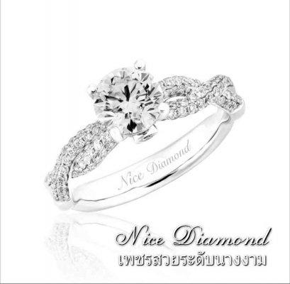 แหวนหมั้นเพชร แหวนแต่งงานเพชรใบเซอร์ GIA