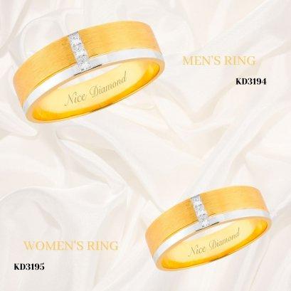 แหวนคู่ แหวนหมั้นเพชร แหวนแต่งงาน KD3194 & KD3195