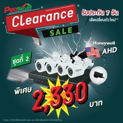 ชุดโปรโมชั่น Midyear Sale Honeywell  4CH รับประกันสินค้า มีจำนวนจำกัด ชุด2
