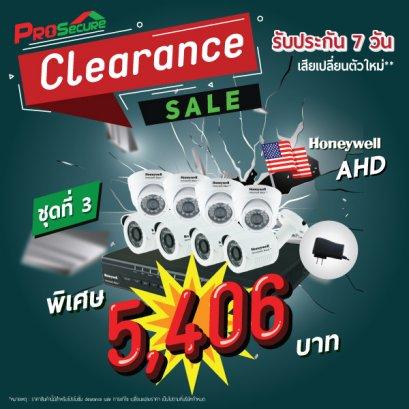 ชุดโปรโมชั่น Midyear Sale Honeywell  8CH รับประกันสินค้า มีจำนวนจำกัด ชุด3