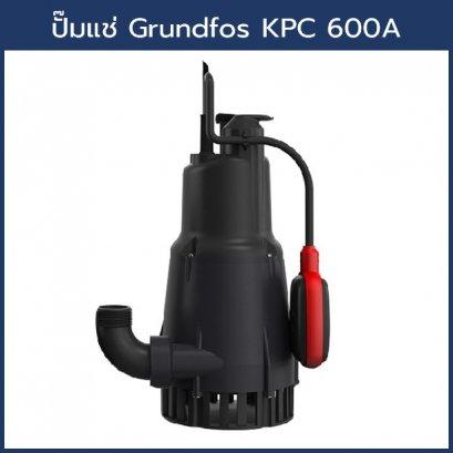 ปั๊มจุ่มอัตโนมัติ Grundfos KPC600A