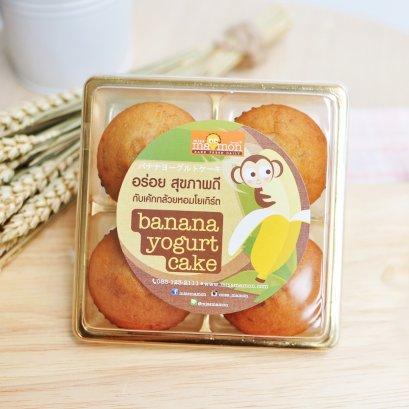 เค้กกล้วยหอม สูตรโยเกิร์ต กล่อง 4 ชิ้น