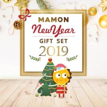 Gift Set ของขวัญปีใหม่ 2019
