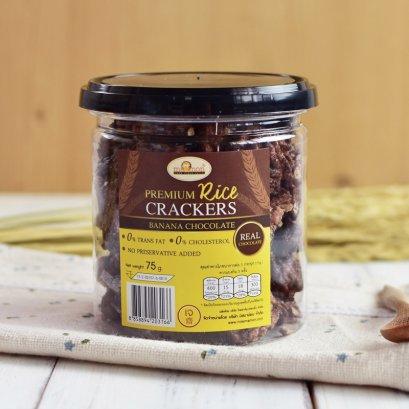 Premium Rice Crackers  Banana Chocolate