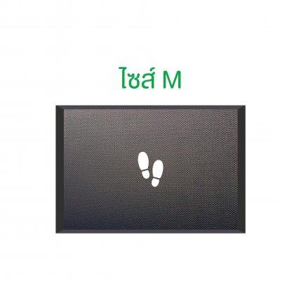 AFM-M