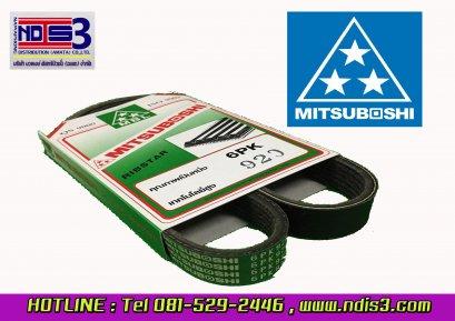 สายพาน PK Mitsuboshi Ribstar Belt G