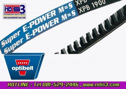 สายพาน OPTIBELT SUPER E-POWER M=S