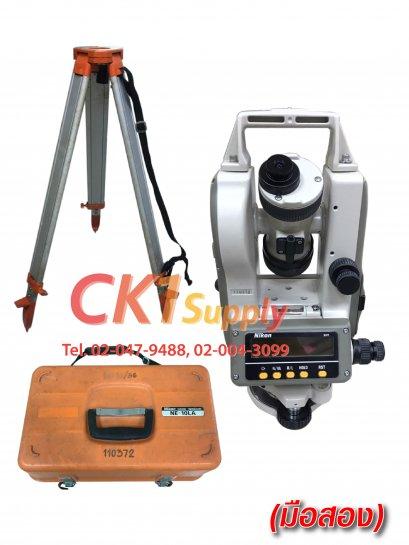 กล้องสำรวจ / กล้องวัดมุมดิจิตอล Nikon NE-10LA (มือสอง)
