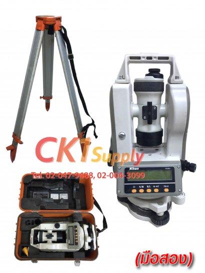 กล้องสำรวจ กล้องวัดมุมดิจิตอล Nikon Digital Theobolite NE-20LC (มือสอง) 2020-09-28