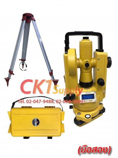 กล้องสำรวจ / กล้องวัดมุมดิจิตอล TOPCON DT-10AP (มือสอง)