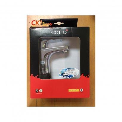 ก๊อกอ่างล้างหน้าแบบก้านโยก COTTO - สินค้าใหม่