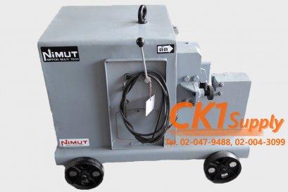 เครื่องตัดเหล็กนิมุท(Nimut)  ขนาด 42 mm. สินค้าใหม่ (รุ่นใหม่) (ราคาโปรโมชั่น!!!) 02-047-9488