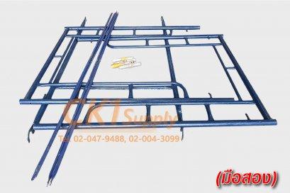 นั่งร้านครบชุด มือสอง ขนาด 1500 x 1219 mm. (1.50 m.)