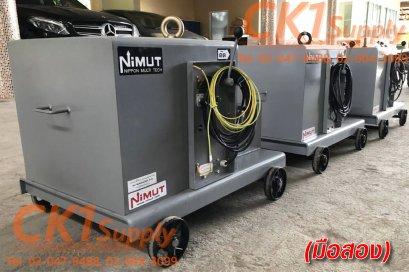 เครื่องตัดเหล็กนิมุท(Nimut)  ขนาด 42 mm. มือสอง