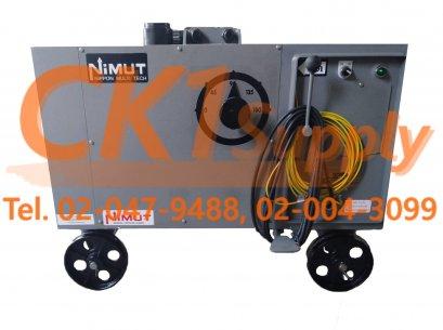 เครื่องดัดเหล็กนิมุท(Nimut)  ขนาด 25 mm. สินค้าใหม่ (รุ่นใหม่) (ราคาโปรโมชั่น!!!) 02-047-9488