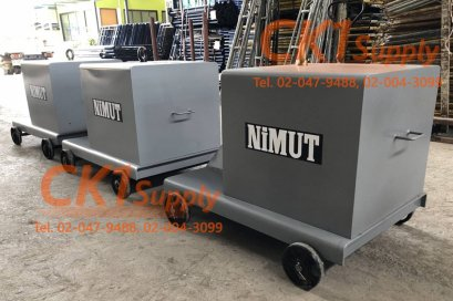 เครื่องตัดเหล็กนิมุท(Nimut)  ขนาด 25 mm. สินค้าใหม่ (รุ่นใหม่) (ราคาโปรโมชั่น!!!) 02-047-9488