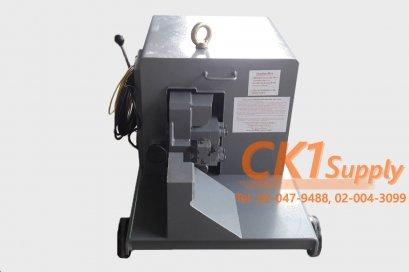 รับซื้อเครื่องตัดเหล็กนิมุท (NIMUT) 25 mm.