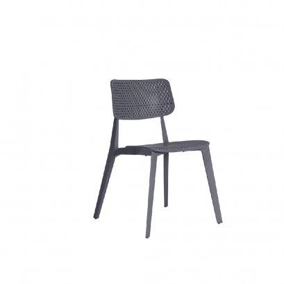 เก้าอี้ STELLAR HOLES DK-GY
