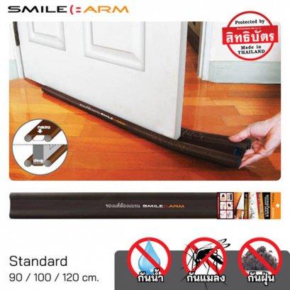 ที่กั้นประตู แบบสอด รุ่น Standard - ใช้ได้กับประตูบานเปิด-ปิดทั่วไป (6 สี) (3 ขนาด)