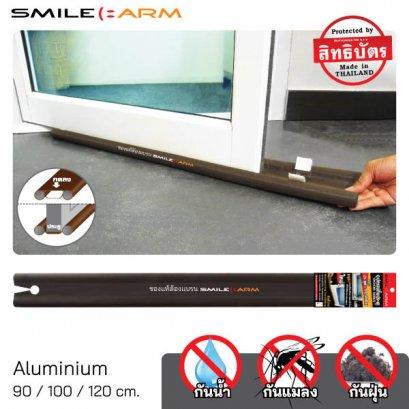 ที่กั้นประตู แบบสอด รุ่น Aluminium - ใช้ได้กับประตูโครงอลูมิเนียมบานผลักเท่านั้น (3 ขนาด)