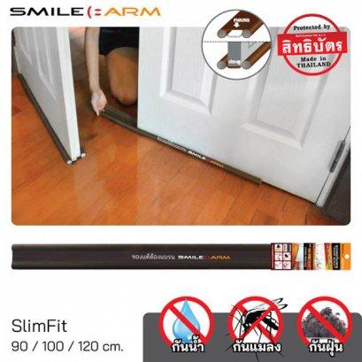 ที่กั้นประตู แบบสอด รุ่น SlimFit - ใช้ได้กับประตูบานเปิด ช่องห่างไม่เกิน 1 ซม. (6 สี) (3 ขนาด)