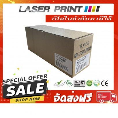PC-210EV (1.6K) Laserprint ดำ