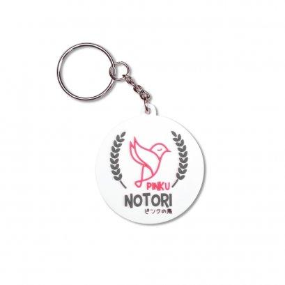 Key Chain Pinku notori