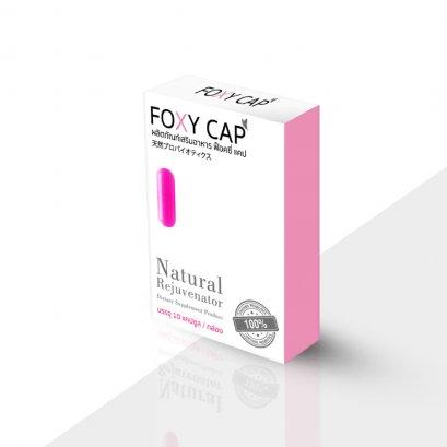Probiotic Foxy Cap
