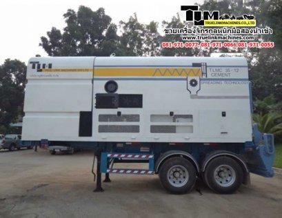 TLM 32-12 (Cement Spreader Set)
