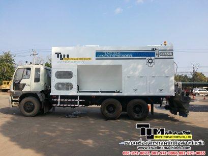 TLM 20-5 (Cement Spreader Set)