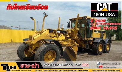 CAT140H(copy)