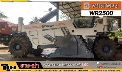 รถกัดถนนมือสอง WR2500 ถึงไทยพร้อมใช้งาน สภาพสวย