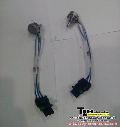 Volume switch for Cedarapids  CR351 CR451 CR551