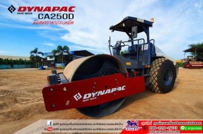 ราคา 1.75 ล้าน รถบดสั่นสะเทือน 2 เพลา DYNAPAC CA250D รุ่นล่าสุด