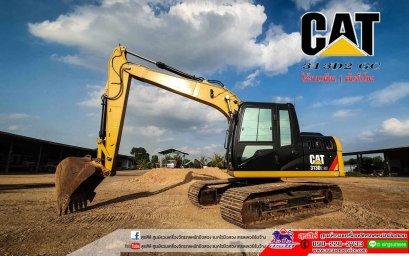 แบคโฮมือสอง  CAT313D2 GC ใช้งานเพียง 1 พันชั่วโมง (PM2,500 ชั่วโมง )